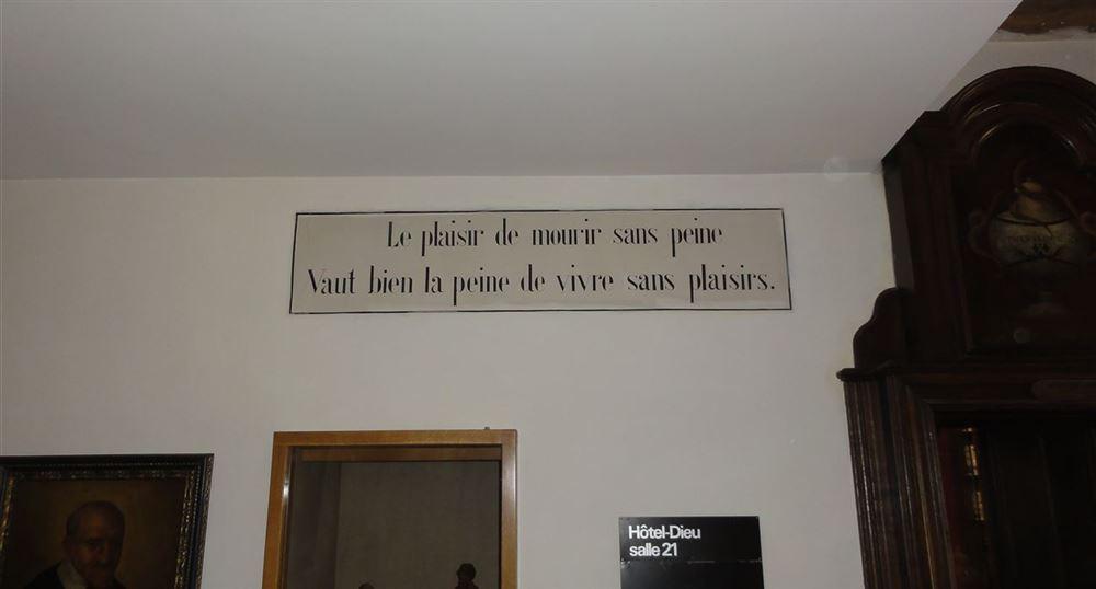 Une des salles du musée d'art et d'histoire de Saint-Denis