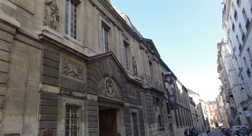 The entrance to the Carnavalet Museum