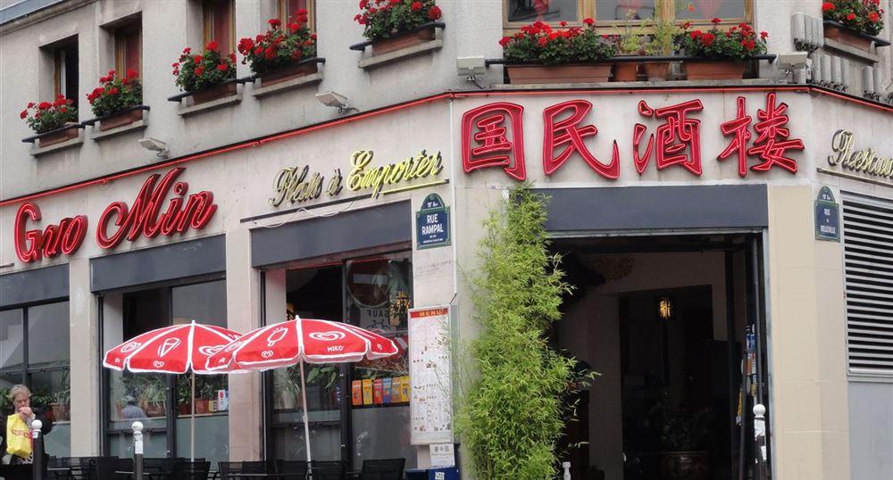 Un autre restaurant asiatique