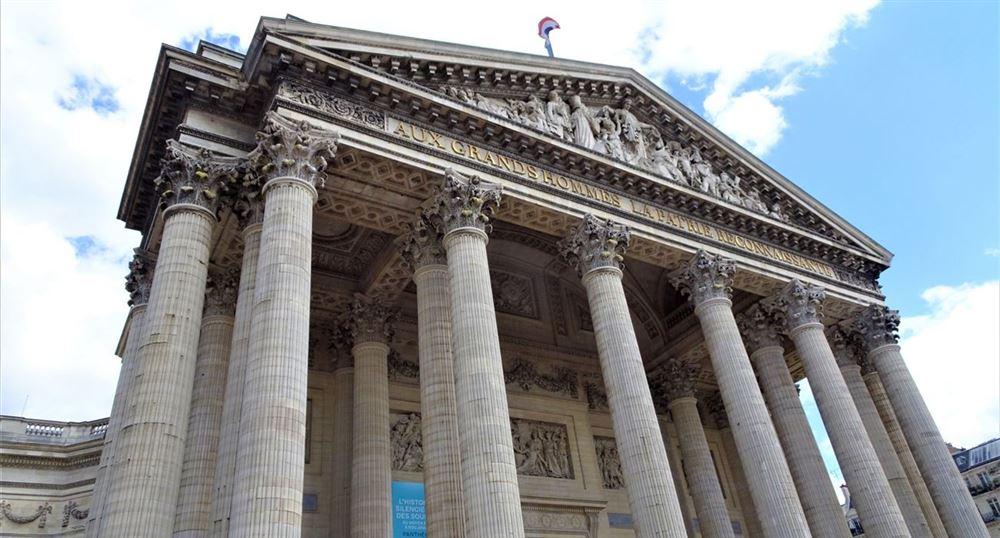 The façade of the Panthéon