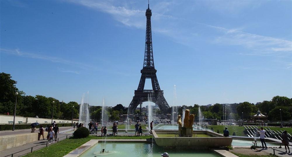 The Trocadero Gardens