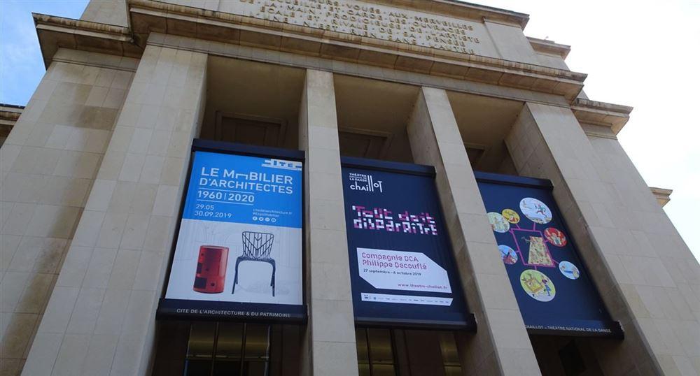 Le Théâtre National de Chaillot