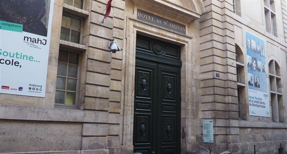 Le musée du Judaïsme