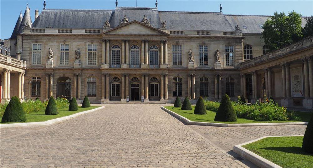 Le musée des Archives Nationales